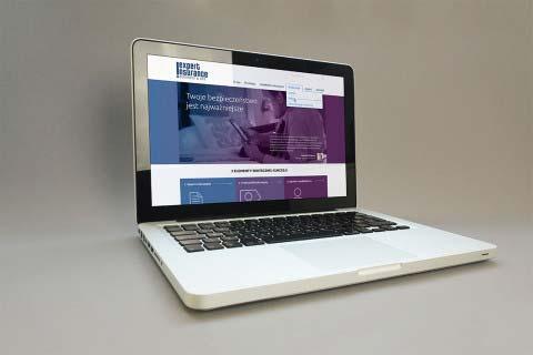 strony internetowe reposponsywne RWD, iExpert Insurance
