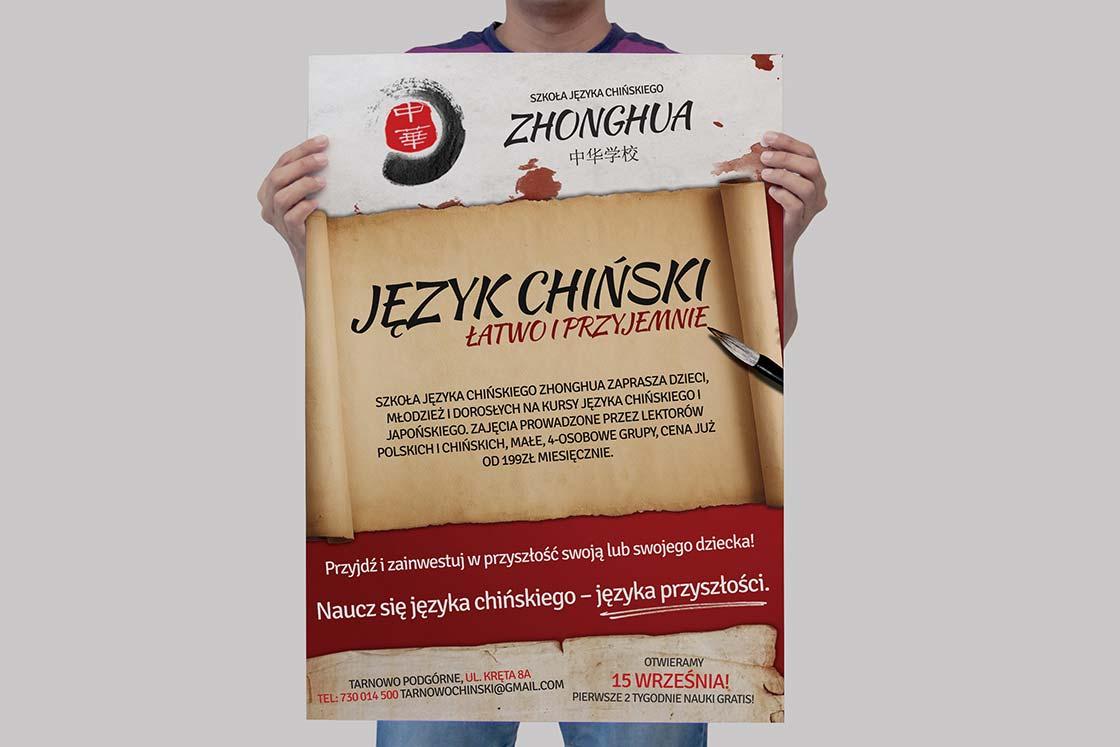 Plakaty Poznań