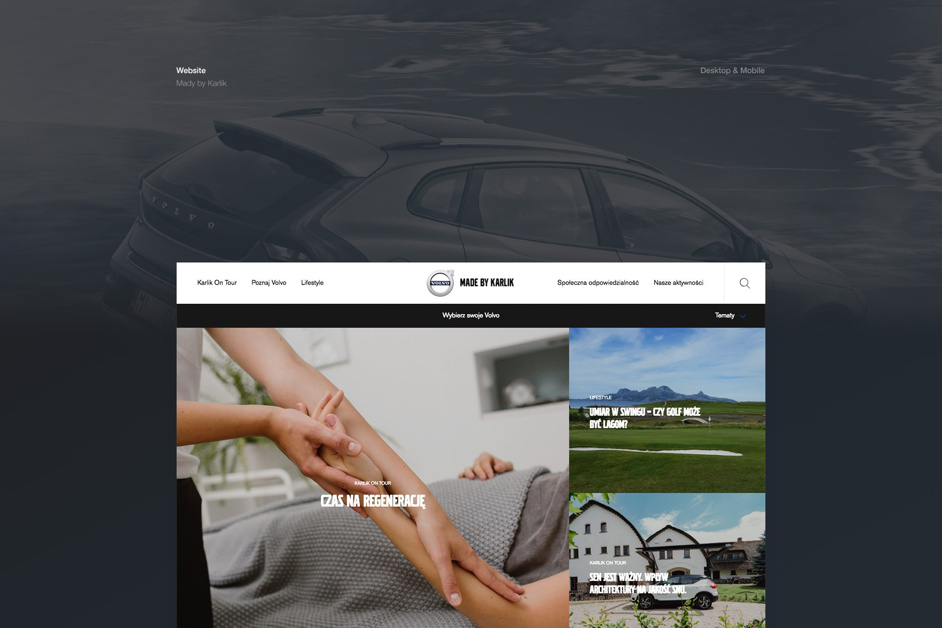 blog internetowy projekt graficzny